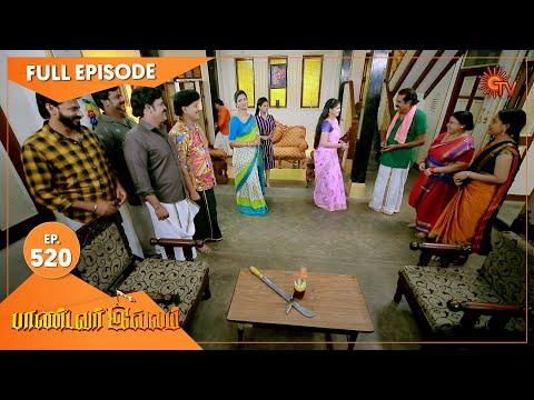 Pandavar Illam - Ep 520   06 August 2021   Sun TV Serial   Tamil Serial