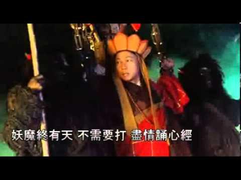 [高登音樂台][罪與佛]概念大碟: Buddha California (西遊記Version)