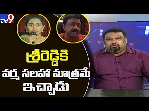 Sri Reddy inspired by Kathi Mahesh to abuse Pawan Kalyan? || Tollywood Casting Couch - TV9