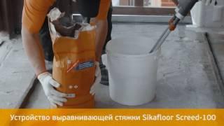 видео Чем застелить покрытие пола на балконе или лоджии