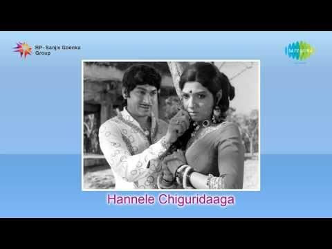 Hannele Chiguridaga | Hoovu Cheluvella song