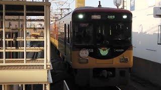 京阪本線8000系快速特急「洛楽」淀屋橋行き 樟葉駅通過2列車