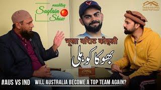 Bhooka Kohli   Saqlain Mushtaq Show