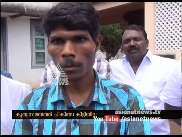 Tribal Boy dead in Thalavachapara colony  ചികിത്സ കിട്ടാതെ ആദിവാസി ബാലന് ദാരുണാന്ത്യം