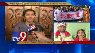 Fraud husband Srinivas Reddy ||  Wife Sangeetha continues protest on Day 13 - TV9