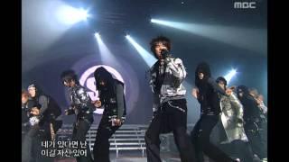SS501 - Fighter, 더블에스오공일 -  파이터, Music Core 20060304