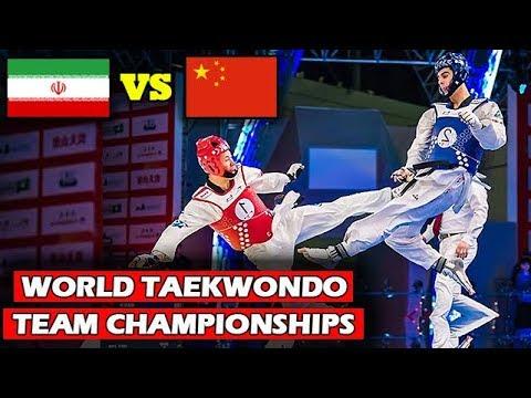 World Taekwondo Team Championships | [FINAL] IRAN vs CHINA | WT Grand Slam 2017-2018 Season