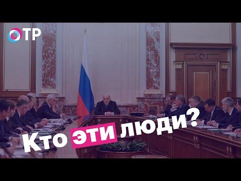 Куда повёдет страну новый Кабмин? Ленивая Россия.Капитализм - в топку истории?