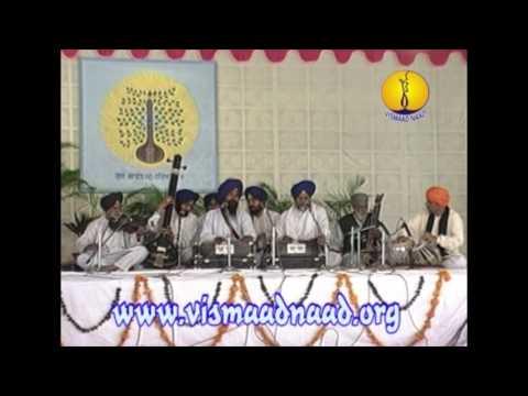 AGSS 1997 - Raag Maru : Principal Baldev Singh Ji