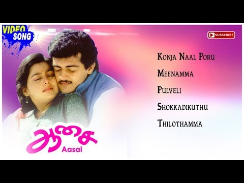 Aasai Tamil Movie  Full  Songs  Ajith Kumar  Suvalakshmi  Vasanth  Deva  Music Master
