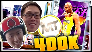 How?!! greatest comeback!! nba 2k16 pack and stat 400k mt wager