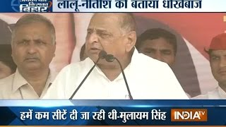 Lalu Yadav and Nitish Kumar Cheated Me, says Mulayam Singh Yadav - India TV