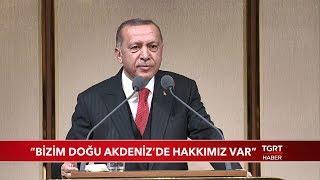 Cumhurbaşkanı Erdoğan'dan Batı'ya Petrol Tepkisi
