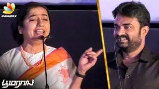 மணிரத்னமையே ஏமாத்திட்டீங்க : Suhasini Maniratnam Speech   Boomerang Audio Launch