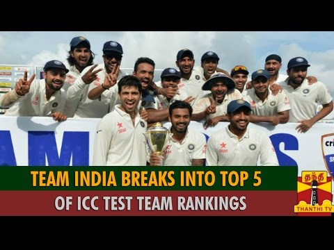 India Breaks into Top 5 Of ICC Test Team Rankings  - Thanthi TV