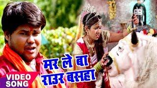 Deepak Dildar काँवर गीत 2017 - Marale Ba Raur Basaha - Hey Shiv Bahubali - Bhojpuri Kanwar Geet