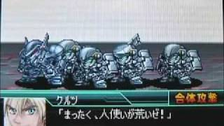 (BATTLE MOVIE)SRW W -フルメタ機体[full metal panic]・合体攻撃-