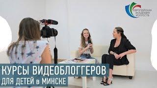 видео Курсы фотографии в Минске
