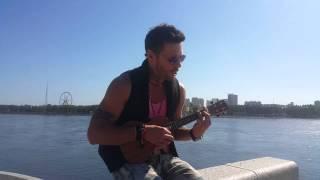 Группа Лицей - Осень (ukulele Yangol's cover )