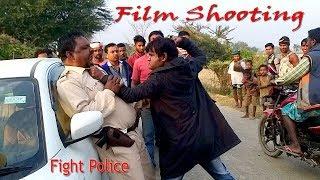 Film Shooting   Police Fight Shooting   কিভাবে শুটিং করে দেখুন Album Shooting Fight & dialogue