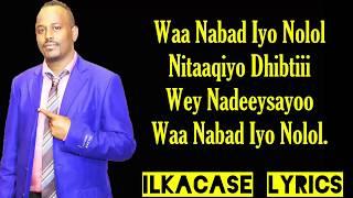 Xuseen Nuuriyoow Hees Cusub Waa Nabad Iyo Nolol Lyrics 2018