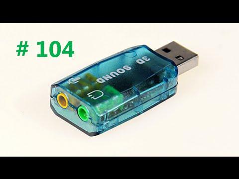 Звуковая Карта USB. 3D Sound USB / Sound Card # 104