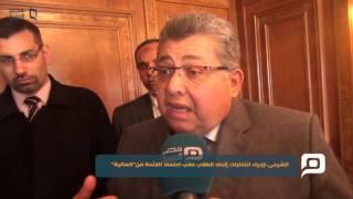 فيديو| الشيحى: إجراء انتخابات اتحاد الطلاب عقب اعتماد اللائحة المالية