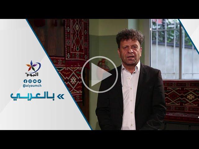 عجم درويش والسيرة الناقصة للسينما الكردية
