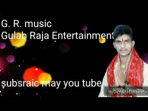 Ashutosh Pandey Ka 2019 Video Song // Jaiti Baba Ke Nagri