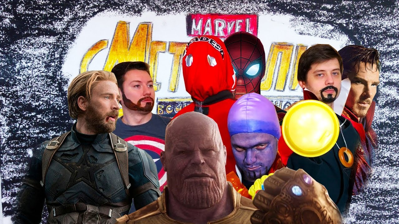 <b>Avengers</b>: <b>Infinity War</b>. Low cost trailer. Мстители: Война ...