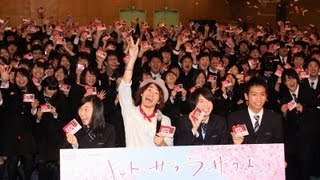 歌手のナオト・インティライミさんが12月13日、東京都市大学等々力高校...