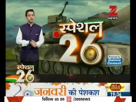 Special 26 weapons of India