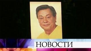 В Ленкоме прощаются с актером Николаем Караченцовым.