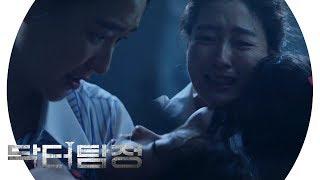 박진희, 딸 채유리 구해낸 '애끓는 모정' 《Doctor Detective》 닥터 탐정 EP16
