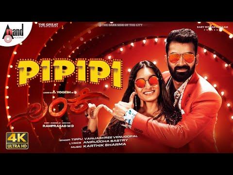 Lanke   Pipipi 4K Video Song   Yogesh   Krishi Thapanda   Karthik Sharma  Ramprasad.MD  Anand Audio