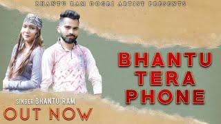 DOGRI GEET ||Bhantu Tera Phone Bajda || Bhantu Ram || Ft. Miksha ||Dogri Himachali Song