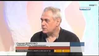 Сергей  Доренко: украинцы ужасные люди