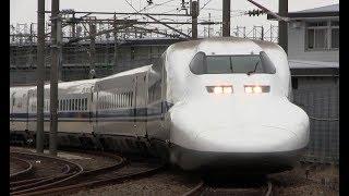 新幹線700系C44編成廃車回送 浜松工場踏切