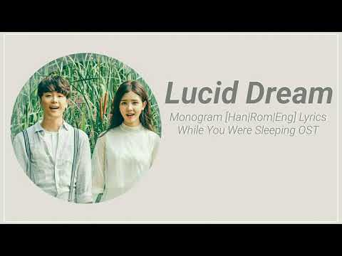 Monogram – Lucid Dream [Han|Rom|Eng] Lyrics While You Were Sleeping OST Part 6