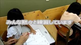 高部小学校地区の小学生ペン習字練習風景