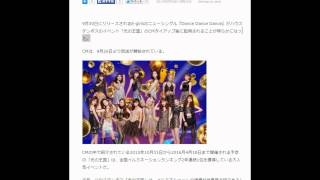 E-girlsの新曲がハウステンボス「光の王国」CM曲に決定 2015年9月26日 22時25分 dwango.jp news 9月30日にリリースされるE-girlsのニューシングル『Dance...