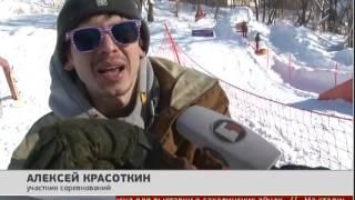 Трюки на сноуборде. Новости. 23/01/2017. GuberniaTV