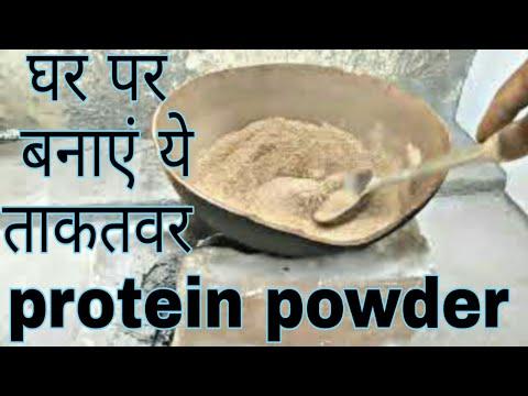 घर-पर-कैसे-बनाएं-देसी-protein-powder