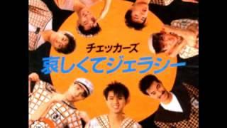 1984.05.01 作詞:売野雅勇 作曲編曲:芹澤廣明 シングルジャケットはWe...
