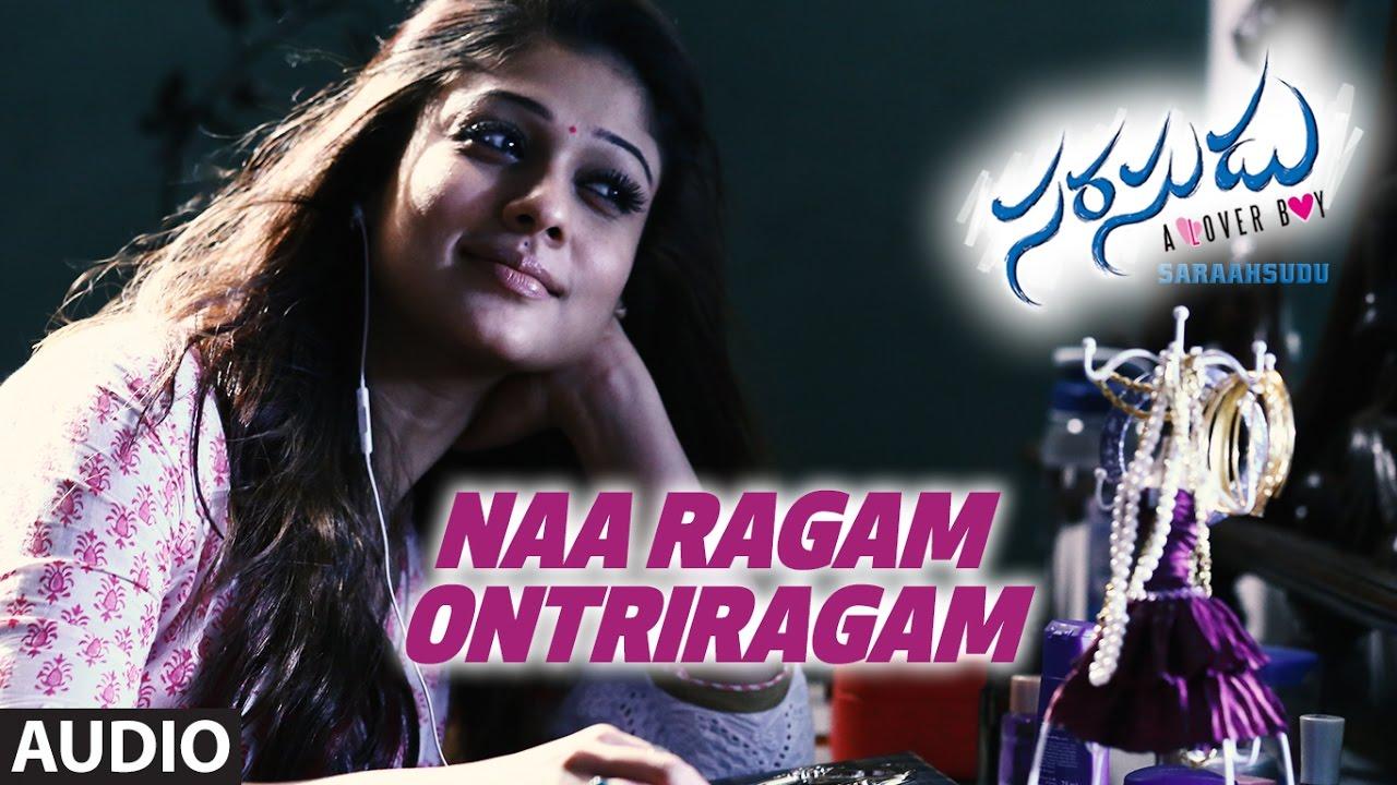 Naa Ragam Full Song | Saraahsudu | Silambarasan STR