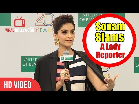 Sonam Kapoor Slams Media Lady Reporter | Can't Imagine A Women Is Asking Me This Question