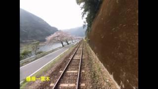 肥薩線(Hisatsu Line) 前面展望 上り 4/4 吉尾→八代