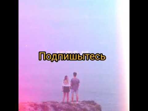 Фогель-лето 17 (песня/текст)