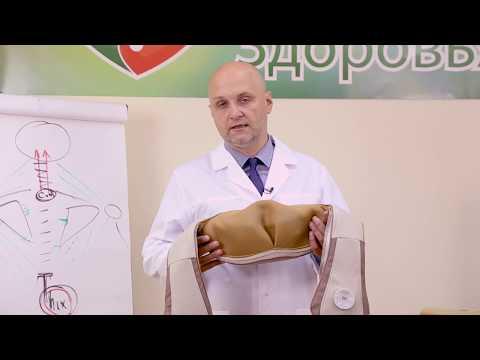 "Массажер ""Универсал"" - доктор Александр Малко"