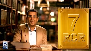7 rcr watch first episode of 7 rcr on narendra modi